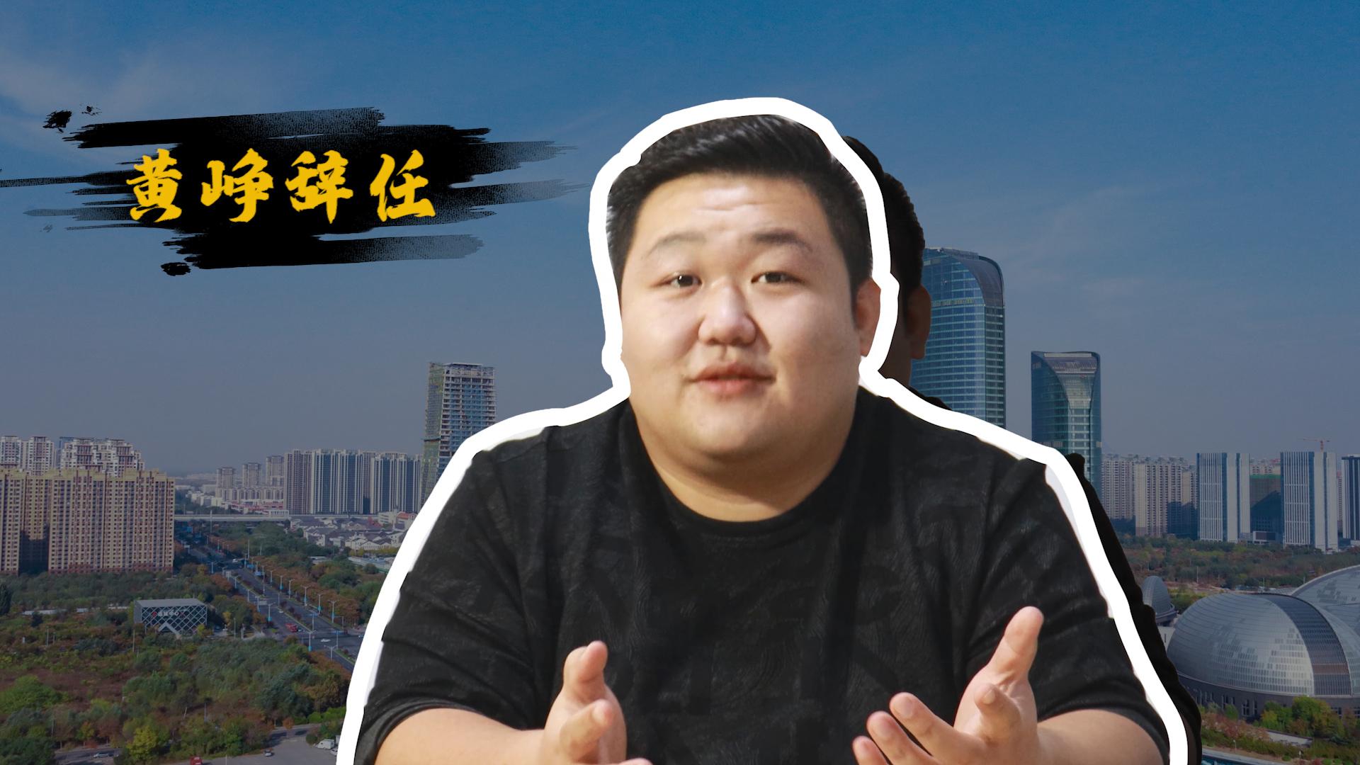 """热点话题:黄峥辞任拼多多董事长,要去当""""助理""""?"""